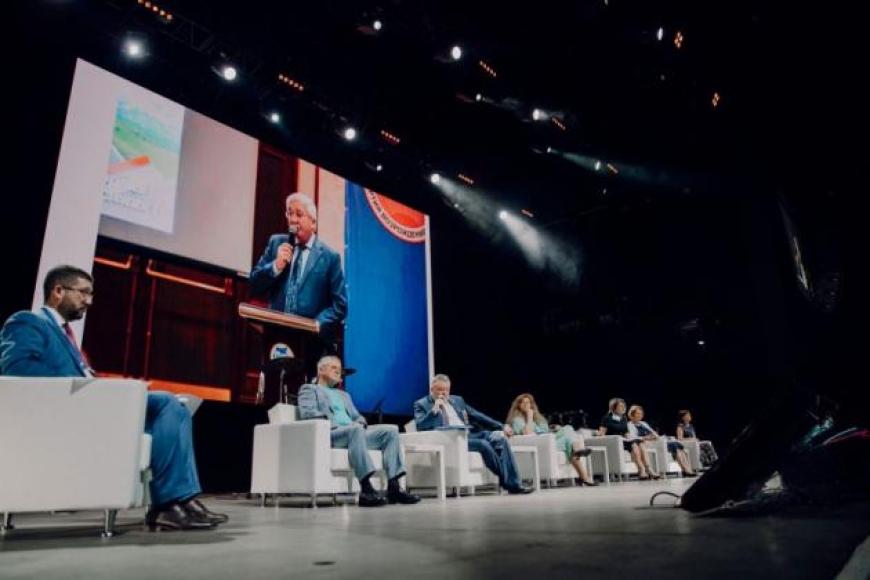 Бизнес-форум группы компаний «Социум»