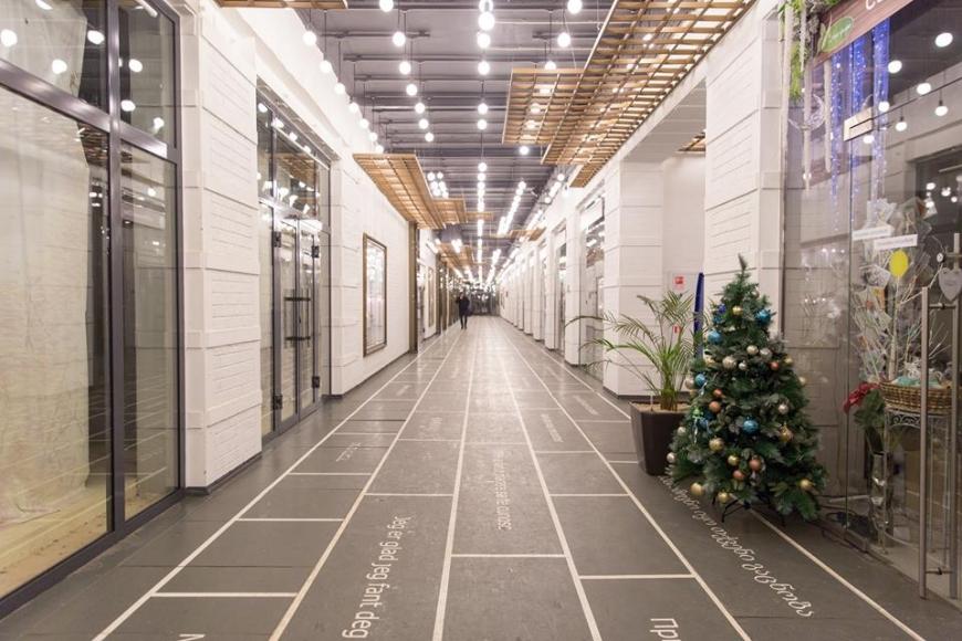 Центр культуры и бизнеса «Москва-Сокол»